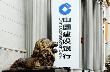 China Construction Bank Announces Updates of Blockchain Platform After $50B Transacted