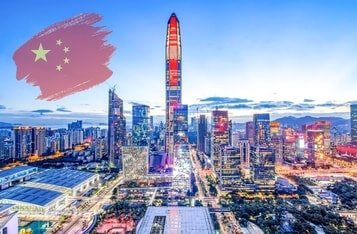 China's Shenzhen Special Economic Zone Now Supports Digital Currency Research