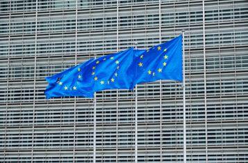 欧盟官方支持的区块链项目完整统计