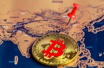 中国币圈强监管,又是另一次94事件